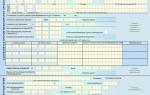 Больничный лист и закон в 2018 году: как открыть, срок оплаты, электронный вариант и другие нюансы