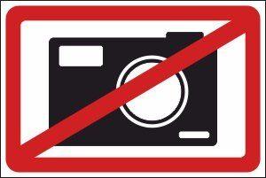 фото и видеосъемка запрещены