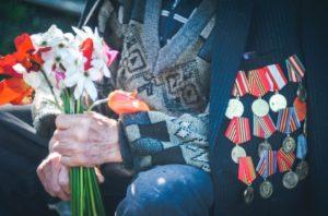 Льготы для ветеранов боевых действий